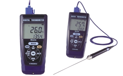MC1000 Series Handheld Digital Thermometer
